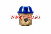 ОСВХ-32 счетчик воды