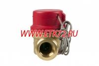 ОСВУ-32 ДГ счетчик воды