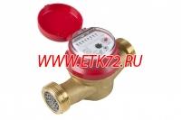 ОСВУ-32 ДГ счетчик воды универсальный с импульсным выходом