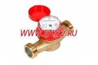 ОСВУ-32 НЕПТУН счетчик воды универсальный