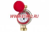 ОСВУ-32 НЕПТУН ДГ счетчик воды