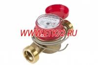 ОСВУ-32 НЕПТУН ДГ счетчик воды универсальный