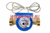 """ОСВХ-32 """"НЕПТУН"""" ДГ счетчик воды"""