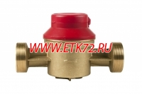 ОСВУ-40 счетчик воды