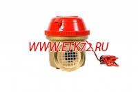 ОСВУ-40 ДГ счетчик воды универсальный
