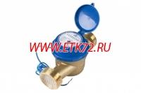 ОСВХ-40 ДГ счетчик холодной воды с импульсным выходом