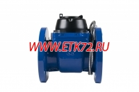 СТВХ-65 УК (260мм) ДГ счетчик воды