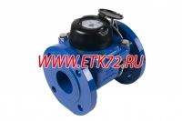 СТВХ-65 УК (260мм) ДГ счетчик холодной воды с импульсным выходом