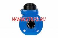СТВХ-65 УК (260мм) счетчик воды