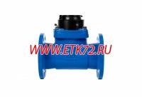 СТВХ-80 УК (270мм) счетчик воды