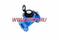 СТВХ-80 УК (270мм) счетчик холодной воды