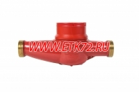 ВСКМ 90-32 счетчик воды