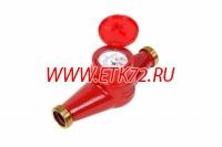 ВСКМ 90-32 счетчик воды универсальный