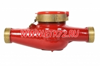 ВСКМ 90-32 АТЛАНТ счетчик воды