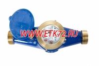 ВСКМ 90-32 АТЛАНТ Х счетчик воды