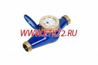 ВСКМ 90-32 АТЛАНТ Х счетчик холодной воды