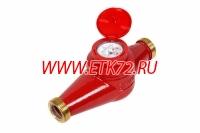 ВСКМ 90-40 счетчик воды универсальный