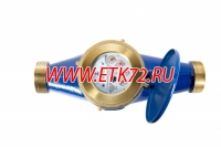 "ВСКМ 90-40 ""АТЛАНТ"" Х счетчик воды"