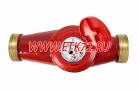 ВСКМ 90-50 счетчик воды