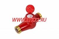 ВСКМ 90-50 счетчик воды универсальный