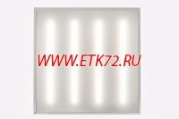 Светодиодный светильник «АРМСТРОНГ ЛЮКС IP54» 56 Вт