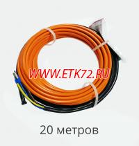 40кдбс 20 кабель, секция нагревательная кабельная