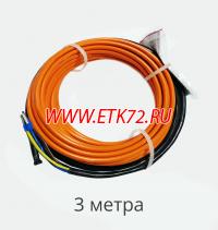 40кдбс 3 кабель, секция нагревательная кабельная