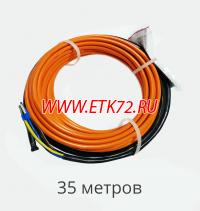 40кдбс 35 кабель, секция нагревательная кабельная
