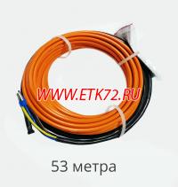 40кдбс 53 кабель, секция нагревательная кабельная