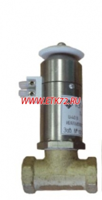 КЭГ-9720 клапан нормально открытый
