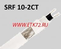 Саморегулирующийся кабель SRF 10-2CT