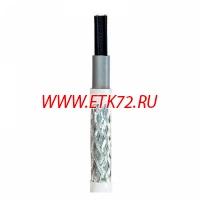 SRF S 16-2CT