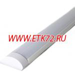 Светильник СЛП20 20 Вт