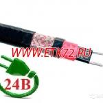 Низковольтный саморегулирующийся кабель HeatUp 17LW- 24 CF