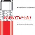 Саморегулирующийся кабель HSB 15 (07-5803-215A)