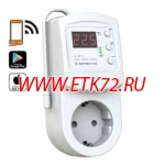 Терморегулятор terneo rzx (Wi-Fi)
