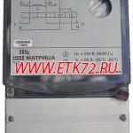 Фильтр однофазный NF11-50-M1