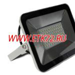 АЙ-СПР150 150 Вт