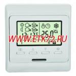 Терморегулятор RTC 51.716