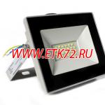 АЙ-К20 20 Вт