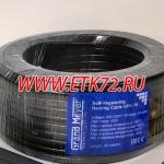 Саморегулирующийся греющий кабель PHC-16