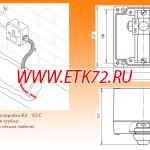Коробка соединительная вэ 122 С
