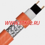 ГРЕЮЩИЙ КАБЕЛЬ SMS 100-2 CX (CR)