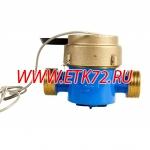 ВКМ-32 ДГ счетчик воды