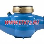 ВКМ-50М счетчик воды