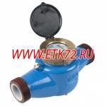 ВКМ-50М счетчик холодной воды