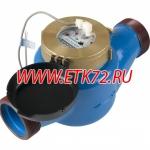 ВКМ-50М ДГ счетчик холодной воды с импульсным выходом