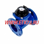 СТВХ-100 УК (300мм) счетчик воды универсальный