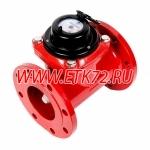 СТВУ-100 счетчик воды универсальный