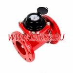 СТВУ-100 УК (300мм) ДГ счетчик воды универсальный